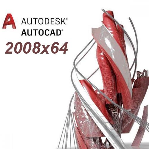 Autocad 2008 64 bit